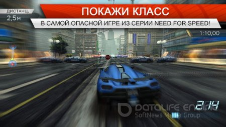 Взломанный Need For Speed Most Wanted для Андроид