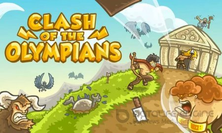 Взломанный Clash of the Olympians для Андроид