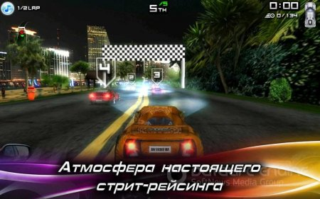 Взломанный Race Illegal: High Speed для Андроид