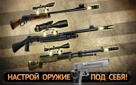 Взломанный Deer hunter 2014 для Андроид