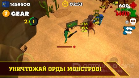 Взломанный HunterX Zombie Shooter для Андроид