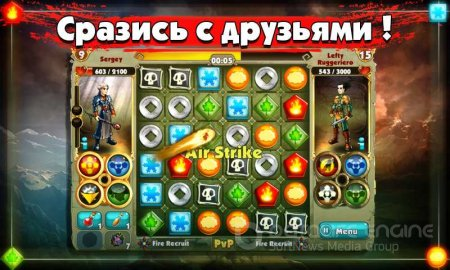 Взломанный Elements Battle для Андроид