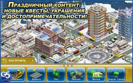 Взломанный Virtual City Playground для Андроид