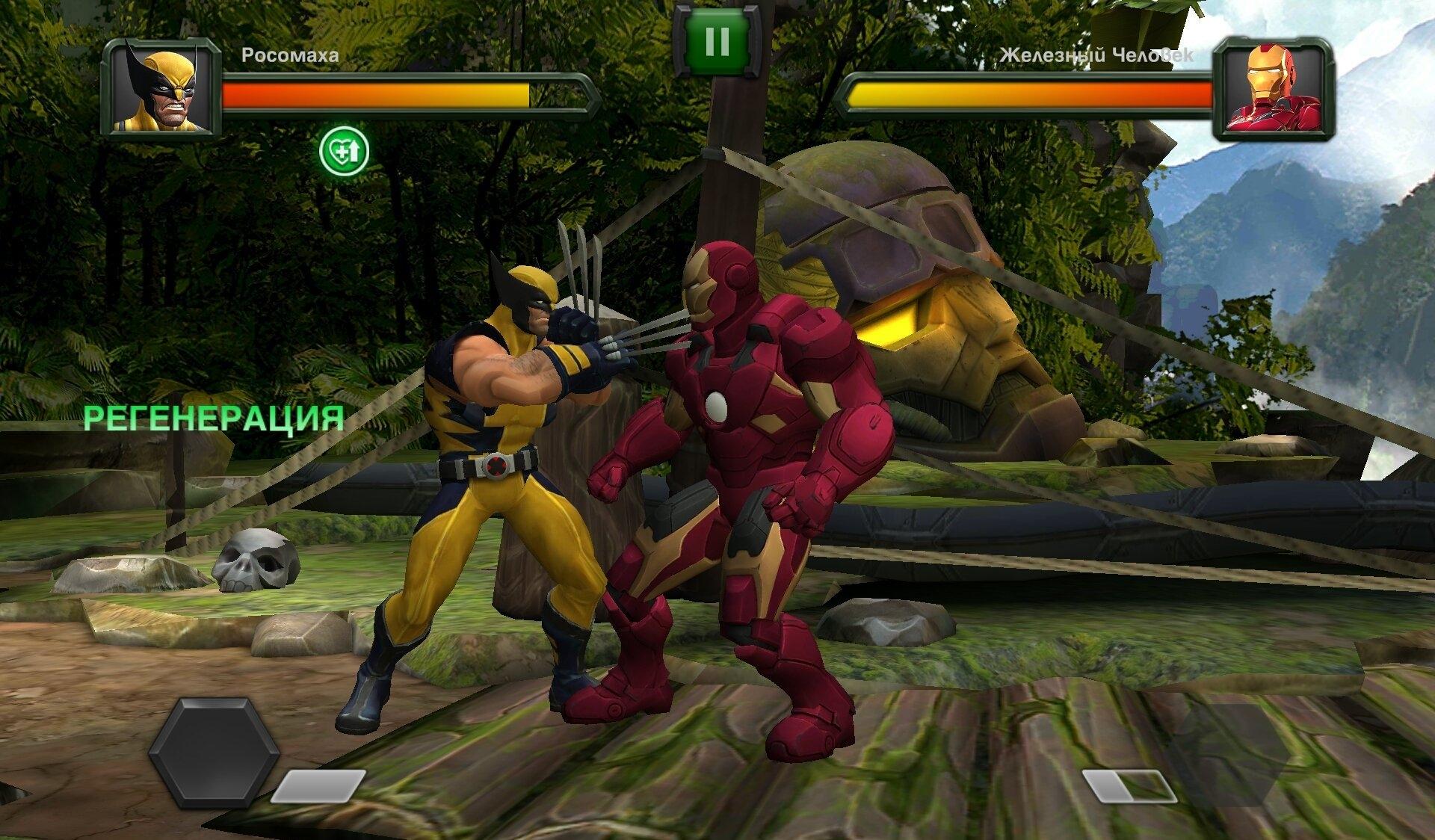 Марвел битва чемпионов скачать взломанную версию