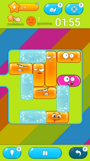 Jelly Puzzle