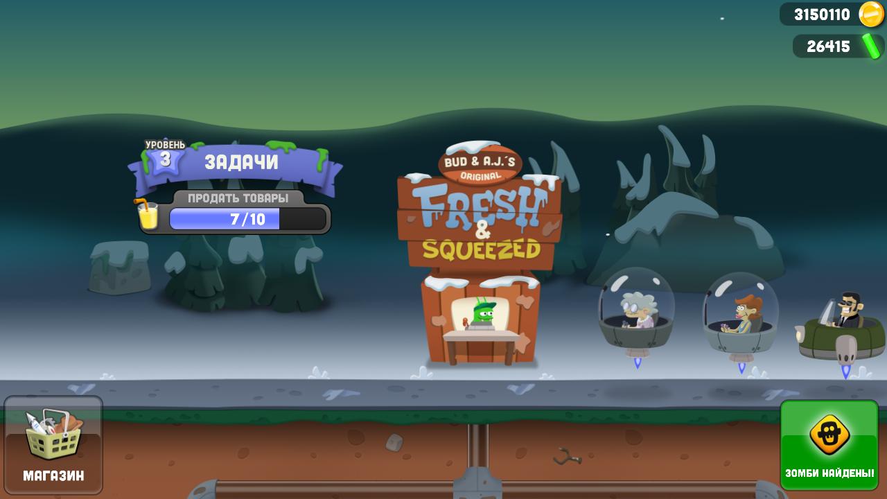 Скачать игры играя за зомби